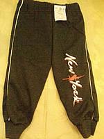 Трикотажные штаны на манжете для мальчика