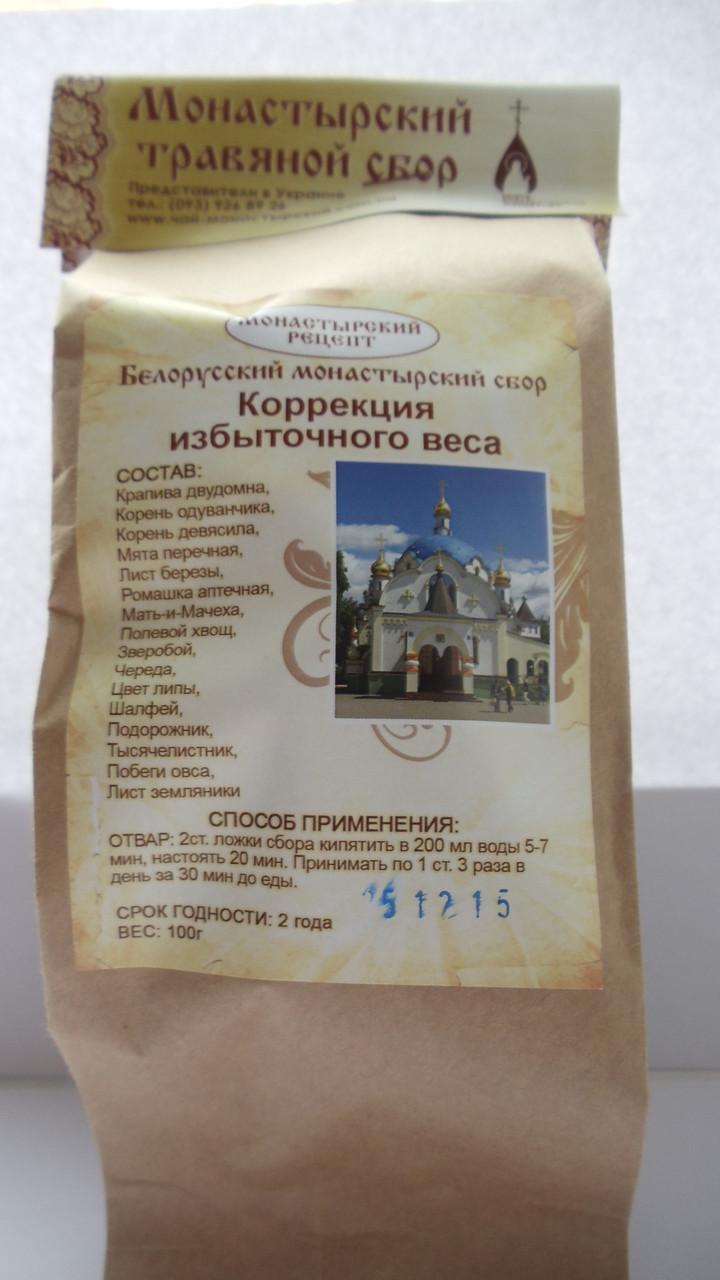 чай монастырский сбор для похудения состав цена