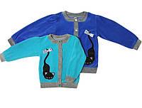 Детская кофта кардиган для девочки р.4-5 лет