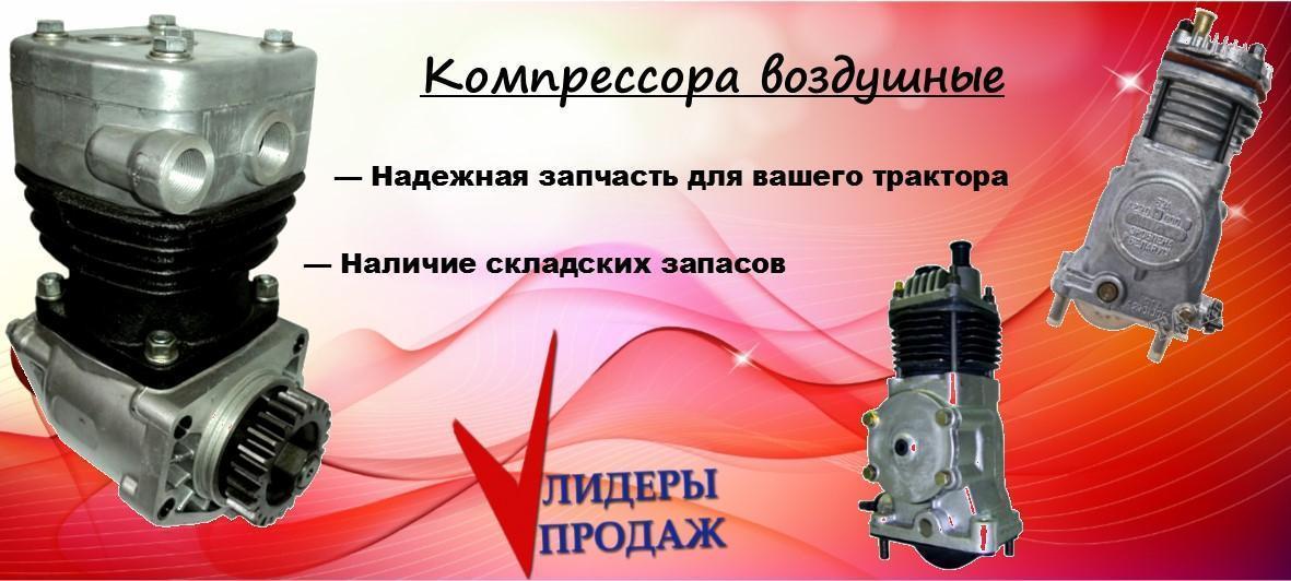 Воздушный компрессор своими руками камаз