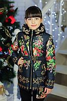 Демисезонные удлиненные куртки с сумочкой для девочек на холлофайбере