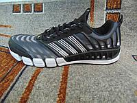 Мужские повседневные кроссовки Adidas ClimaCool Aerate 2.0 черные