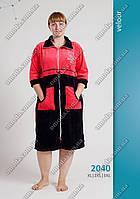 Женский велюровый халат на молнии и стяжке  XL, 2XL, 3XL