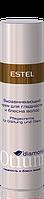 Лёгкий flex-крем для гладкости и блеска волос от OTIUM Diamond