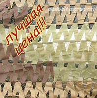 Сетка маскировочная МКТ степь, размер: 3х6м