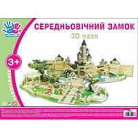 """Набор для творчества 3D пазл """"Средневековый замок"""" 950913"""