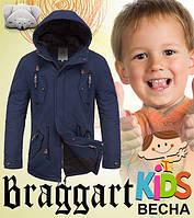 Детские куртки весна-осень для мальчиков