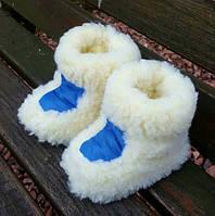 Детские обувь из овчины
