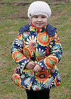 Куртка демисезонная 2-3-4-5-6-7-8-9 лет