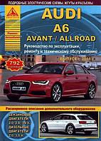 Книга Audi A6 (c7) с 2011 Руководство по ремонту, инструкция по эксплуатации автомобиля