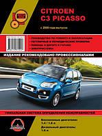 Книга Citroen C3 Picasso с 2009 Руководство по ремонту, инструкция по эксплуатации и техобслуживание авто