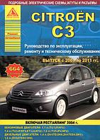 Книга Citroen C3 с 2001-2011 Руководство по ремонту, инструкция по эксплуатации и техобслуживание автомобиля