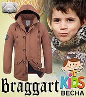 Куртка детская для мальчика осень весна