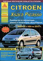 Книга Citroen Xsara Picasso 1999-2011 Руководство по ремонту, инструкция по эксплуатации автомобиля