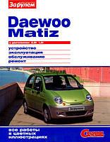 Книга Daewoo Matiz Руководство по ремонту, инструкция по эксплуатации, техобслуживание автомобиля