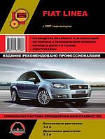 Книга Fiat Linea с 2007 Руководство по эксплуатации, инструкция по ремонту и обслуживание автомобиля