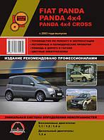 Книга Fiat Panda с 2003 Руководство по ремонту, инструкция по обслуживанию автомобиля