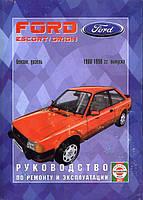 Книга Ford Escort 1980-1990 Руководство по техобслуживанию, инструкция по эксплуатации и ремонту автомобиля