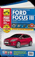 Книга Ford Focus 3 с 2011 Руководство по ремонту, инструкция по эксплуатации и техобслуживание автомобиля