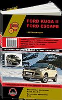 Книга Ford Kuga 2 с 2012 Руководство по устройству, инструкция по эксплуатации и ремонту автомобиля