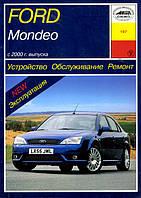 Книга Ford Mondeo 3 с 2000-2007 Руководство по обслуживанию, инструкция по ремонту и эксплуатация автомобиля