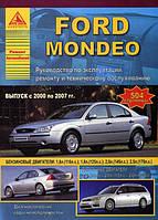 Книга Ford Mondeo 3 с 2000-2007 Руководство по устройству, диагностике и ремонту автомобиля