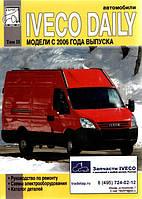 Книга Iveco Daily 4 c 2006 Руководство по ремонту, электрооборудование, каталог деталей (том 2)