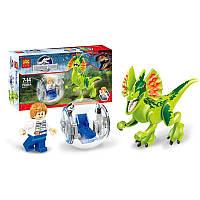 """Конструктор """"Dinosaur World""""  79086 А"""