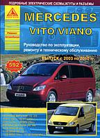 Книга Mercedes Vito / Viano 2003-2010 Руководство по ремонту инструкция по эксплуатации техобслуживание авто