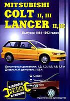 Книга Mitsubishi Colt / Lancer 1984-1992 Руководство по ремонту инструкция по эксплуатации техобслуживание