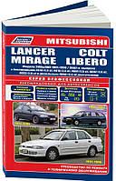 Книга Mitsubishi Colt / Lancer 1991-2002 Руководство по ремонту инструкция по эксплуатации техобслуживание