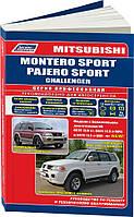 Книга Mitsubishi Pajero Sport / Montero Sport 1996-2008 Руководство по ремонту инструкция по эксплуатации
