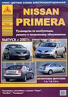 Книга Nissan Primera с 2001 Руководство по техобслуживанию инструкция по эксплуатации и ремонту автомобиля