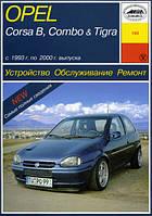 Книга Opel Corsa B / Tigra 93-00 Руководство по обслуживанию инструкция по эксплуатации и ремонту