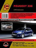 Книга Peugeot 208 с 2012 Руководство по ремонту инструкция по эксплуатации автомануал
