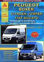 Книга Peugeot Boxer 3 Мануал по эксплуатации, обслуживанию и ремонту автомобиля