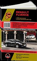 Книга Renault Fluence 2009-2015 Руководство по устройству и ремонту инструкция по эксплуатации