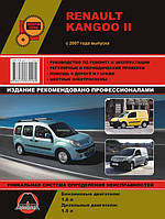 Книга Renault Kangoo 2 Руководство по эксплуатации, ремонту и техобслуживанию автомобиля