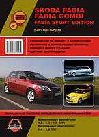 Книга Skoda Fabia / Fabia Combi с 2007 Руководство по ремонту, эксплуатации и техобслуживанию автомобиля