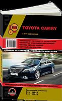 Книга Toyota Camry с 2011 Руководство по ремонту инструкция по эксплуатации обслуживанию