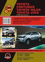 Книга Toyota Fortuner / Hilux с 2005 Руководство по обслуживанию и ремонту авто