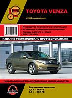 Книга Toyota Venza с 2008 Руководство по диагностике и ремонту, инструкция по эксплуатации