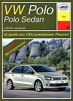 Книга Volkswagen Polo Седан с 2010 Руководство по диагностике и ремонту инструкция по эксплуатации