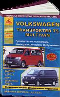 Книга Volkswagen Transporter T5 c 2003 Инструкция по диагностике и ремонту автомобиля