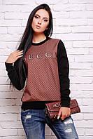 Кофта свитшот молодежная Gucci