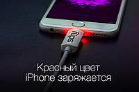 USB lightning кабель для iPhone 5/6/iPad/iPod с индикатором заряда