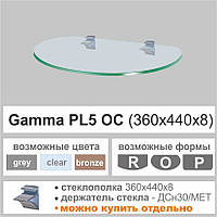 Полка стеклянная Commus PL5 OC