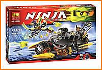 Конструктор Bela аналог LEGO 79119 Ninjago 211 деталей арт. 10394