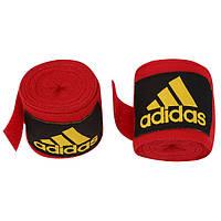 Бинты боксерские Adidas Red 2.55 м (ADIBP03)
