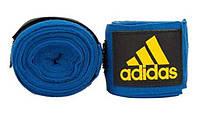 Бинты боксерские Adidas Blue 4.5 м (ADIBP03)